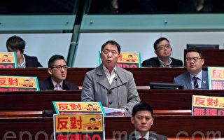 香港民主派再轟DQ周庭以言入罪