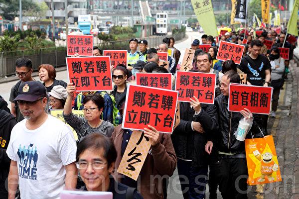 不滿DQ周庭參選 上千港人遊行促鄭若驊下台