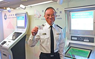 香港新一代智能身份证年底起更换
