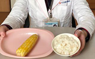 年节后减重 一次嗑3根玉米 越吃越重