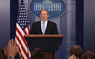 前白宫发言人斯派塞回忆川普当他老板的日子