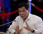 菲律宾政府剿灭菲共势力,收效显著。2月7日,在南部波吉农省的一座小镇,130名新人民军及支持者集体投降。图为2017年杜特蒂在东南亚峰会上发言。(NOEL CELIS/AFP/Getty Images)