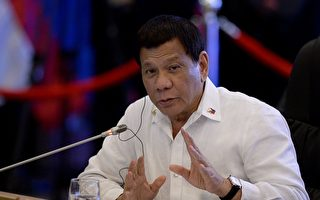 菲律賓政府剿滅菲共勢力,收效顯著。2月7日,在南部波吉農省的一座小鎮,130名新人民軍及支持者集體投降。图为2017年杜特蒂在东南亚峰会上发言。(NOEL CELIS/AFP/Getty Images)