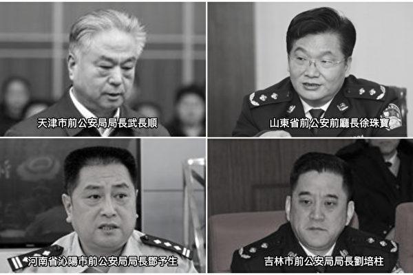 二百中共公安局长派出所长遭恶报实录(下)