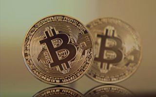 中共禁加密货币 学者:害怕资金流出