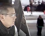 路口 殘疾女突然跌倒 公車司機做的事 讓人不僅僅感動
