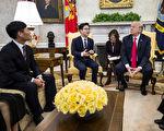 川普為何讓脫北者坐上國家元首的座席?