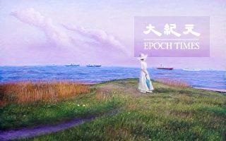 刘锵锵诗文集(二十一)