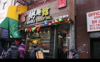下东城华埠 新生意增长率全市第一