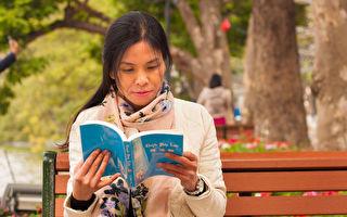 越南女記者頑疾纏身面臨失明 一本奇書讓她見到彩虹