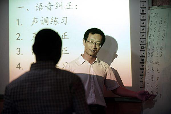 起底「漢語橋」孔子學院如何在美延伸觸角