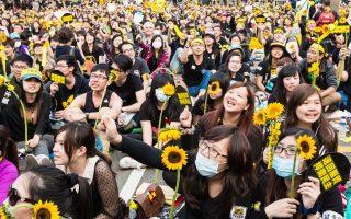 公民运动演进史 堆砌出太阳花运动