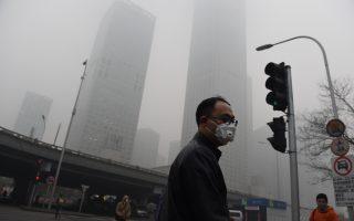 北京倡綠色中國 不回歸傳統文化難實現
