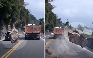 台苏花公路落巨石 驾驶拍下超惊险瞬间 让全球网友捏冷汗