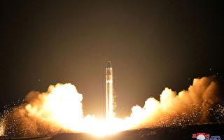 美軍上將:朝鮮射彈前預警時間僅剩12分鐘