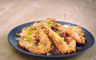 草虾低脂肪、高蛋白 6步做干烧虾