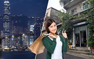 香港女郎谈移居台湾 刚刚半年 优质生活让她热赞
