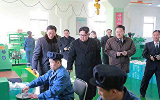專家:國際社會制裁已重挫朝鮮經濟