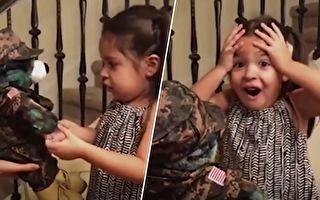 媽媽送的玩偶藏大驚喜 小女孩一捏 它竟發出熟悉的語音