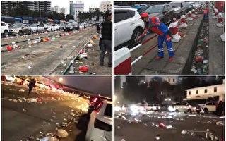 中國「夏威夷」變「垃圾城」 萬車滯留鳴笛