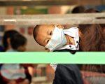 横河:流感下的中国医疗
