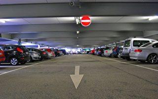 好消息!墨爾本機場停車費本週下降