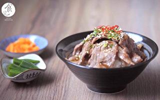 5步做出「燒肉丼飯」 加2種蔬菜營養更均衡