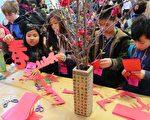迎黄历新年 旧金山小学生体验中国文化习俗