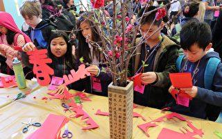 迎黃曆新年 舊金山小學生體驗中國文化習俗