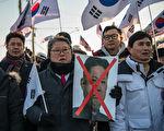 朝鮮參賽冬奧會引發多項爭議 韓民抗議不絕