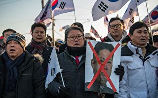 朝鲜参赛冬奥会引发多项争议 韩民抗议不绝