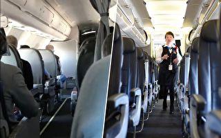 影片录惊险一刻 飞机迫降遇气流 空姐尖叫 乘客反应爆赞