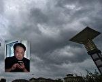 前中共江蘇揚州國資委原主任黃道龍日前落馬。黃道龍是江澤民的心腹、曾任中共揚州市委書記的季建業的舊部。(大紀元合成)