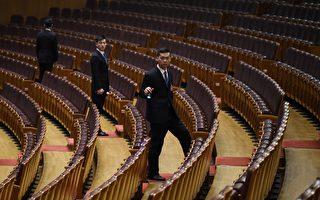 此次中共十三届全国人大会期超过以往。(WANG ZHAO/AFP/Getty Images)