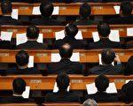 中共修宪删改国家主席任期引起国际社会广泛争议。 GREG BAKER/AFP/Getty Images)