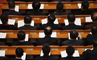 中共修憲刪改國家主席任期引起國際社會廣泛爭議。 GREG BAKER/AFP/Getty Images)