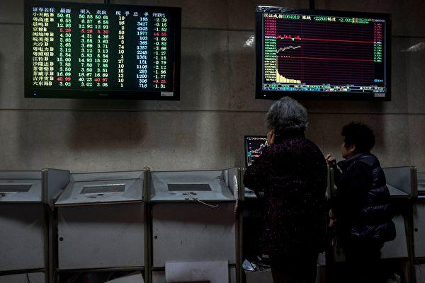3月23日,大陸股市、商品、匯市下跌,其中滬指暴跌3.39%。(OHANNES EISELE/AFP/Getty Images)