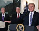 美國總統川普宣布對600億美元的中國商品徵收關稅。(Mark Wilson/Getty Images)