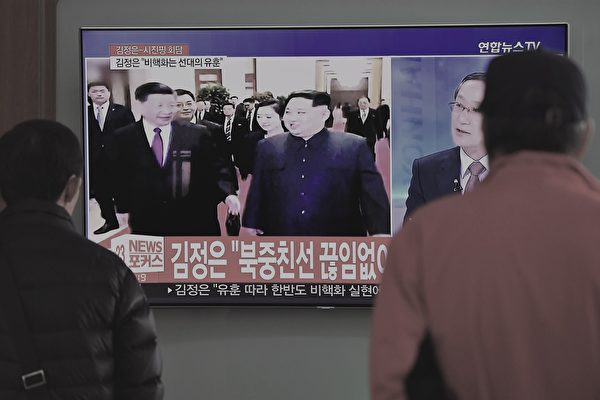 朝鮮領導人金正恩首次出訪中國,並會見中國國家主席習近平。圖為2018年3月28日,韓國首爾火車站的電視在播放有關金正恩訪問中國的消息。(JUNG YEON-JE/AFP/Getty Images)