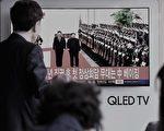 中共及朝鮮的官媒於28日證實金正恩在25日到28日祕訪北京。(Chung Sung-Jun/Getty Images)