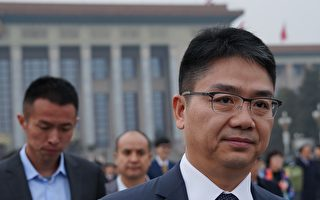2018年3月3日,京東集團董事局主席兼CEO劉強東參加中共全國政協會議開幕式。(LINTAO ZHANG/GETTY IMAGES )