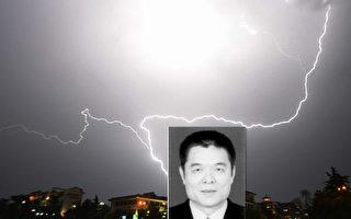 2016年6月,南寧化工原董事長陳載華因「涉嫌嚴重違紀」被「雙開」。(大紀元合成)
