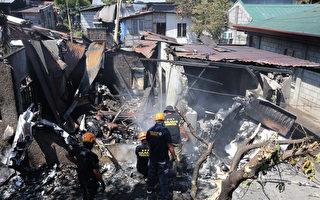 菲律宾小飞机失事撞民宅 至少7人死亡