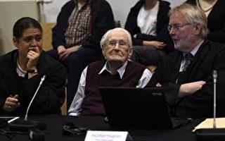 曾被控协助谋杀30万人 前纳粹集中营会计去世