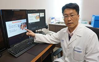 幸福門診增進性福功能的新利器「低能量震波」儀