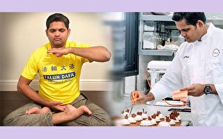 甜蜜生活有配方 美國印裔糕點大廚的成功心得