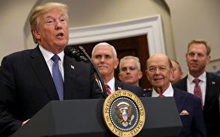 美欧关税之争 川普派商务部长谈判