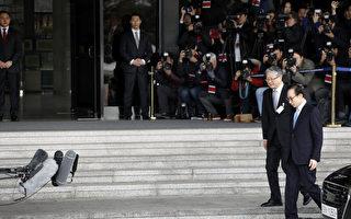 高天韵:韩国前总统受审被查 中南海可受震动