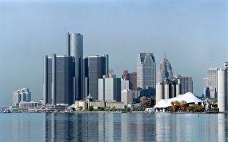 全美最活跃的房地产市场排名刚刚出炉,在300个城市大区中,底特律名列第四,成为美国房地产投资新星。(Detroit & Co.提供)