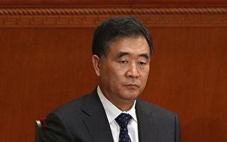 上海團十年首次降格 汪洋未被披露的講話